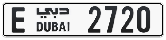 E 2720 - Plate numbers for sale in Dubai
