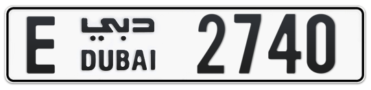 E 2740 - Plate numbers for sale in Dubai
