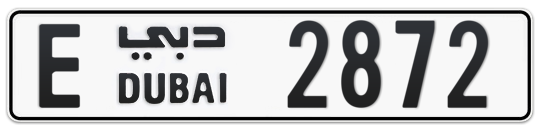 E 2872 - Plate numbers for sale in Dubai