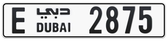 E 2875 - Plate numbers for sale in Dubai