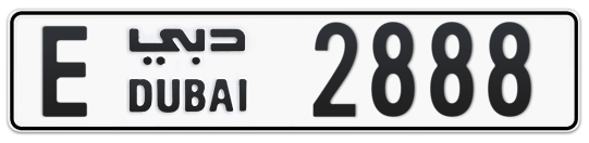 E 2888 - Plate numbers for sale in Dubai