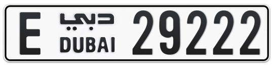 E 29222 - Plate numbers for sale in Dubai