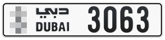 * 3063 - Plate numbers for sale in Dubai