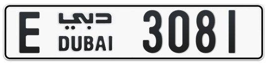 E 3081 - Plate numbers for sale in Dubai