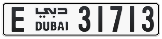 E 31713 - Plate numbers for sale in Dubai
