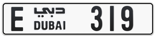 E 319 - Plate numbers for sale in Dubai