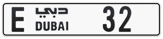 E 32 - Plate numbers for sale in Dubai