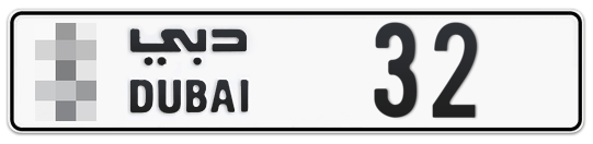 * 32 - Plate numbers for sale in Dubai
