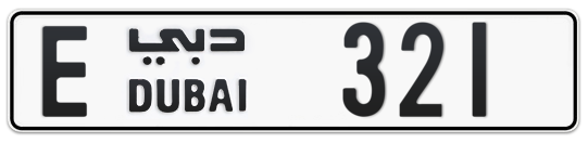 E 321 - Plate numbers for sale in Dubai
