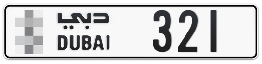 * 321 - Plate numbers for sale in Dubai
