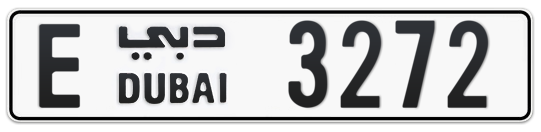 E 3272 - Plate numbers for sale in Dubai