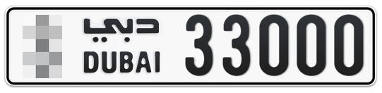 * 33000 - Plate numbers for sale in Dubai