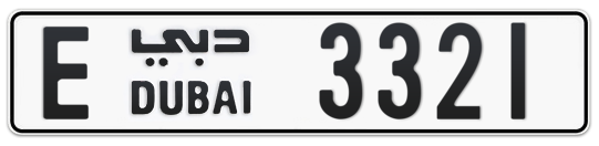 E 3321 - Plate numbers for sale in Dubai