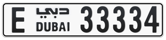 E 33334 - Plate numbers for sale in Dubai