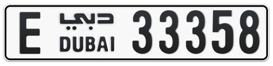 E 33358 - Plate numbers for sale in Dubai