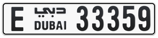 E 33359 - Plate numbers for sale in Dubai