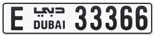 E 33366 - Plate numbers for sale in Dubai