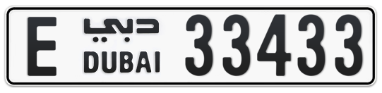 E 33433 - Plate numbers for sale in Dubai