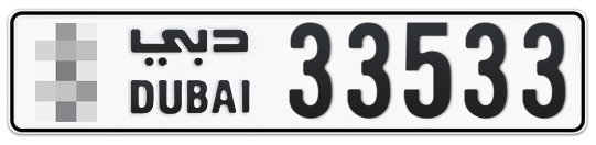 * 33533 - Plate numbers for sale in Dubai
