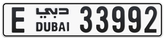 E 33992 - Plate numbers for sale in Dubai