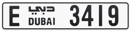 E 3419 - Plate numbers for sale in Dubai