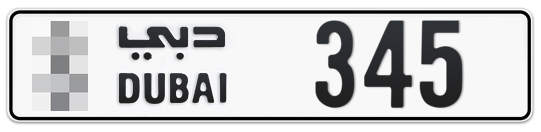 * 345 - Plate numbers for sale in Dubai