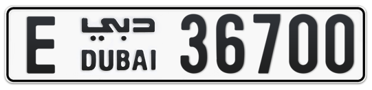 E 36700 - Plate numbers for sale in Dubai