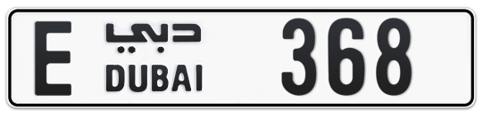 E 368 - Plate numbers for sale in Dubai