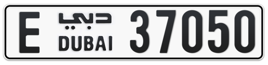 E 37050 - Plate numbers for sale in Dubai