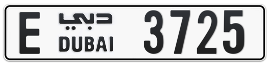 E 3725 - Plate numbers for sale in Dubai