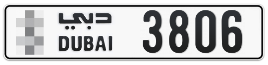 * 3806 - Plate numbers for sale in Dubai