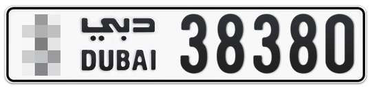 * 38380 - Plate numbers for sale in Dubai