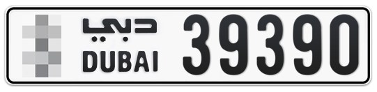 * 39390 - Plate numbers for sale in Dubai