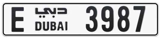 E 3987 - Plate numbers for sale in Dubai