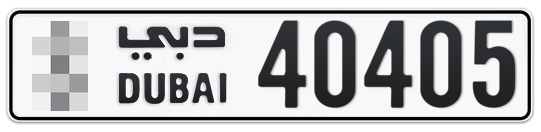 * 40405 - Plate numbers for sale in Dubai