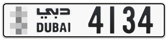 * 4134 - Plate numbers for sale in Dubai
