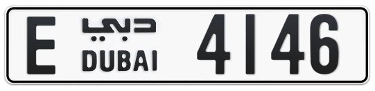E 4146 - Plate numbers for sale in Dubai