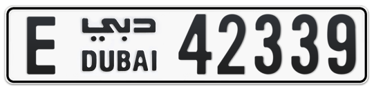 E 42339 - Plate numbers for sale in Dubai