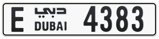 E 4383 - Plate numbers for sale in Dubai