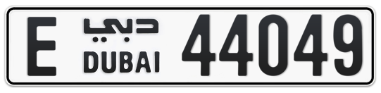 E 44049 - Plate numbers for sale in Dubai