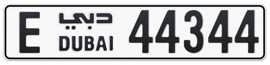 E 44344 - Plate numbers for sale in Dubai