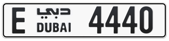 E 4440 - Plate numbers for sale in Dubai