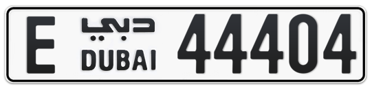 E 44404 - Plate numbers for sale in Dubai