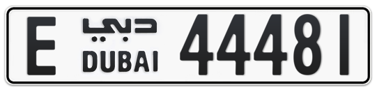 E 44481 - Plate numbers for sale in Dubai