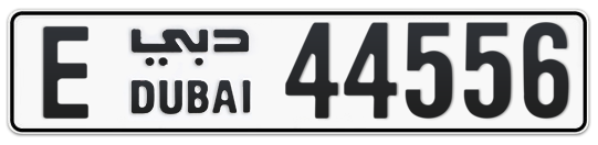 E 44556 - Plate numbers for sale in Dubai