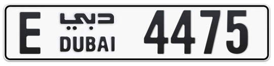 E 4475 - Plate numbers for sale in Dubai