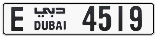 E 4519 - Plate numbers for sale in Dubai
