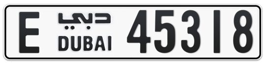 E 45318 - Plate numbers for sale in Dubai