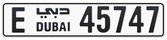 E 45747 - Plate numbers for sale in Dubai
