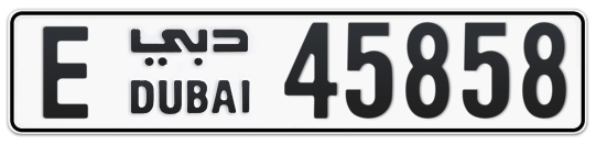 E 45858 - Plate numbers for sale in Dubai